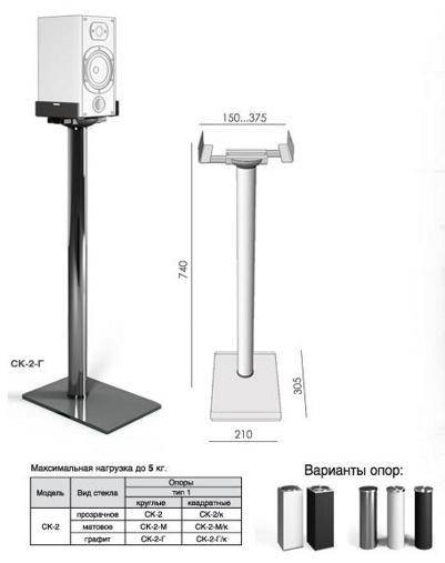Стойка для акустики ( ElectricLight СК-2 ), цена 45 $, заказать в Минске - Deal.by (ID# 1780460)